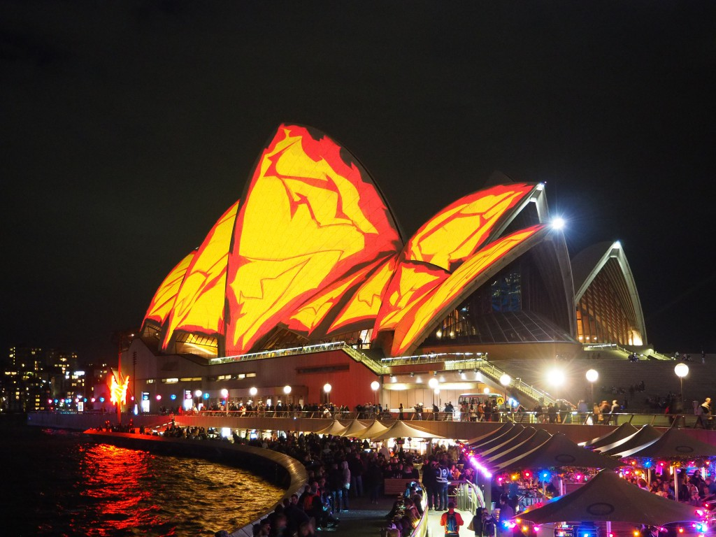 Sydney Opera House was subject to the best arty projections