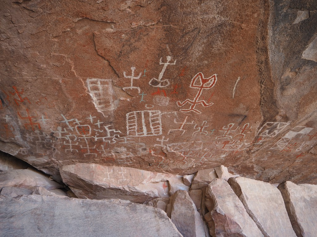 Rock paintings depicting calendars, people and livestock which were about 1500 years old
